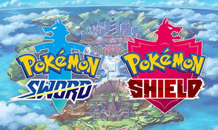 Pokemon Sword เเละ Pokemon Shield