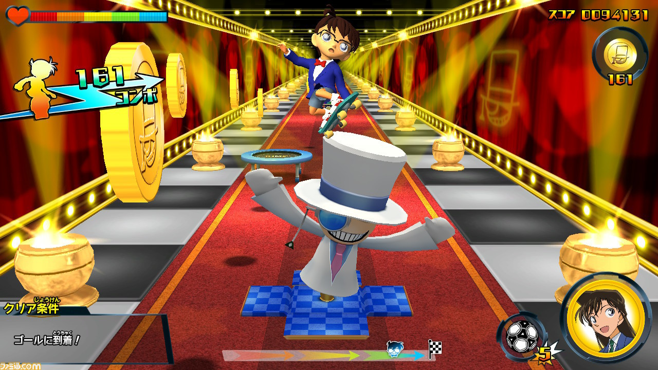 Detective Conan Skateboard Run: Kaito Kid and the Mysterious